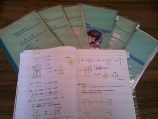 大西化学ノート有機.jpg