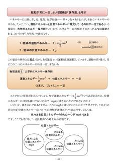 物理サンプル.jpg