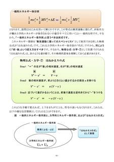 物理サンプル2.jpg